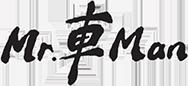 長野県の未使用車・中古車販売店のミスターシャーマン